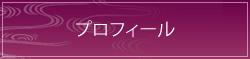menu_s03