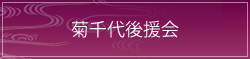 menu_s04