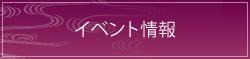 menu_s05